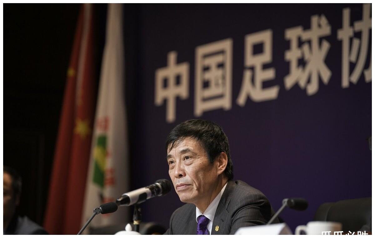 中国足协要求俱乐部改成中性名,自身却冠名中国平安