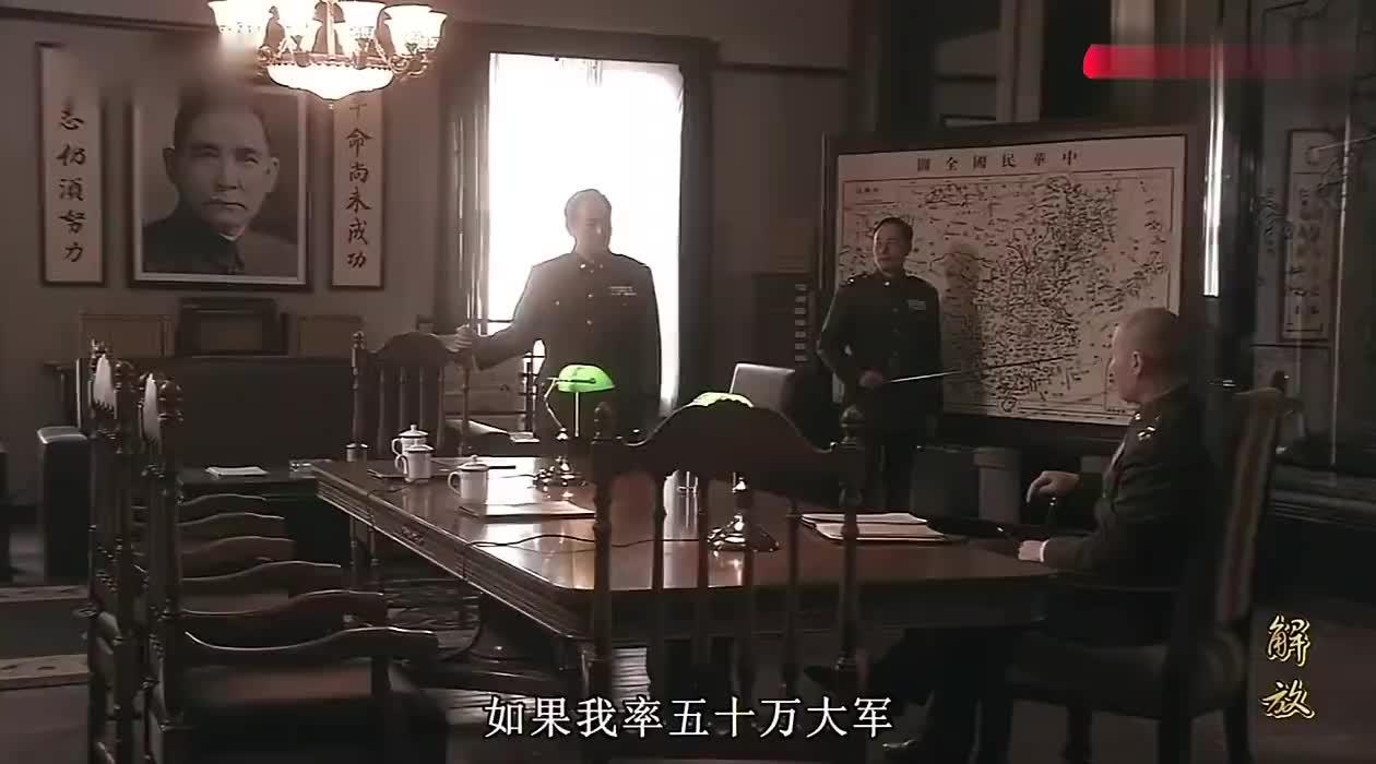 解放:蒋介石命令傅作义到南京开会,傅作义却担心被蒋介石扣留