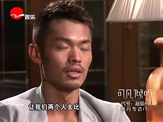 曹可凡现场调侃李宗伟没福气,竟跟世界冠军同生在一个年代!