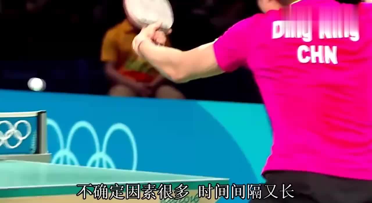 福原爱的铜牌是连号,王皓的银牌也连号,而她却是连号的金牌!