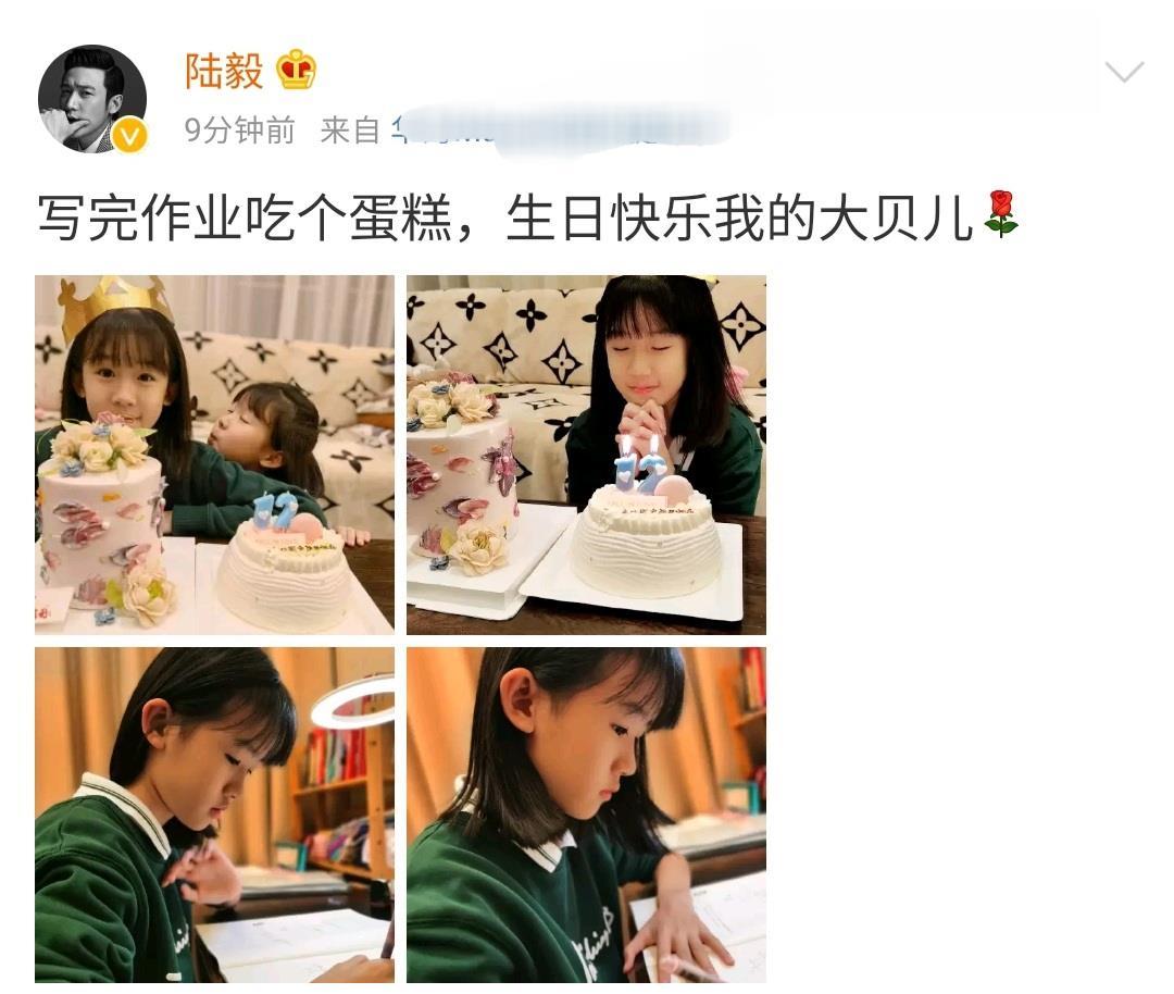 陆毅晒图庆女儿生日,12岁的贝儿变得独立文静,与妹妹同框超有爱