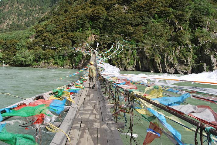 西藏自治区 林芝市 赛卧村小吊桥