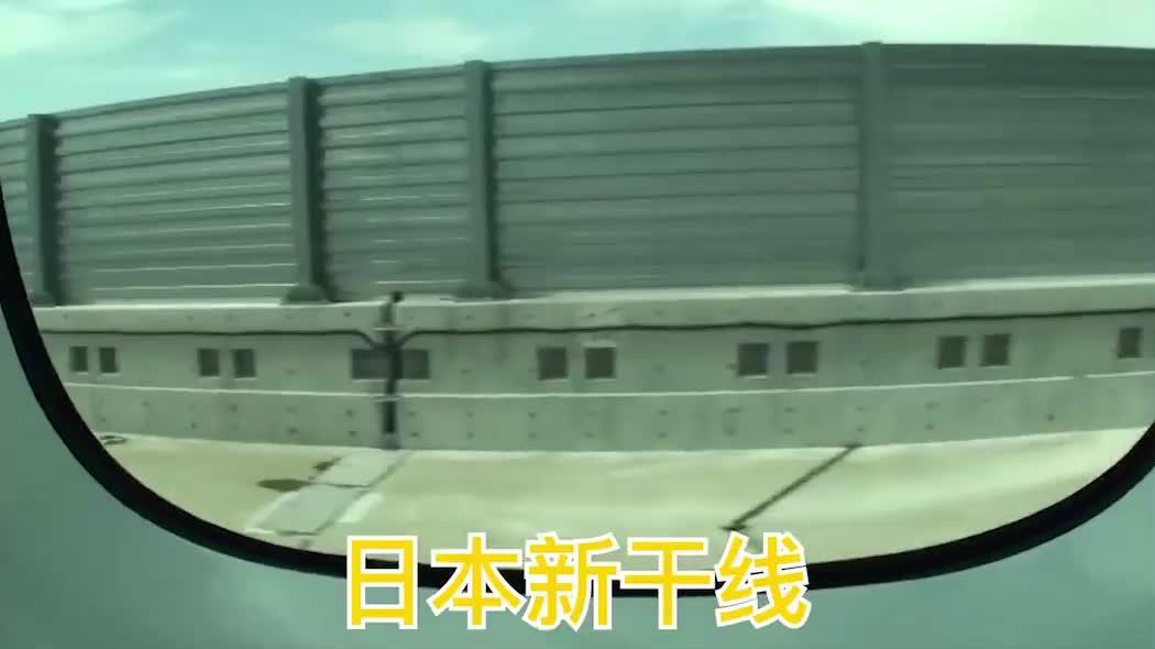 中国和谐号与日本新干线谁速度更快?网友:比一比就知道了