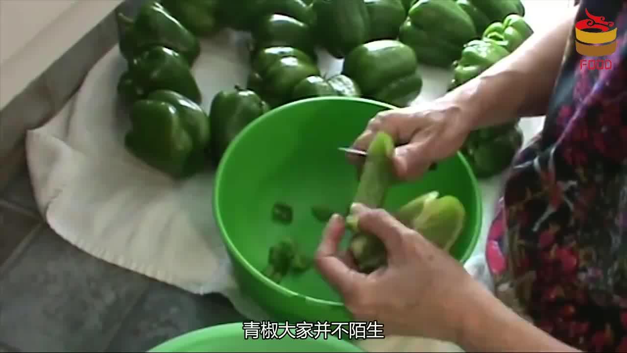 青椒和它是绝配等于减肥剂常吃瘦身排宿便瘦出小蛮腰