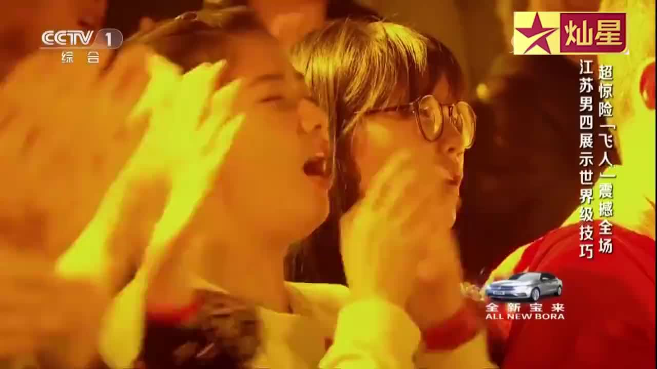 出彩中国人江苏男四表演超高难度技巧吓得朱丹 黄豆豆涨大嘴