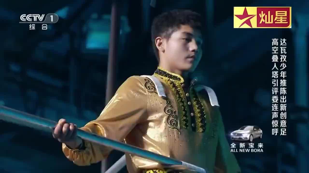 出彩中国人达瓦孜少年高空绝技表演惊险刺激朱丹称太棒了