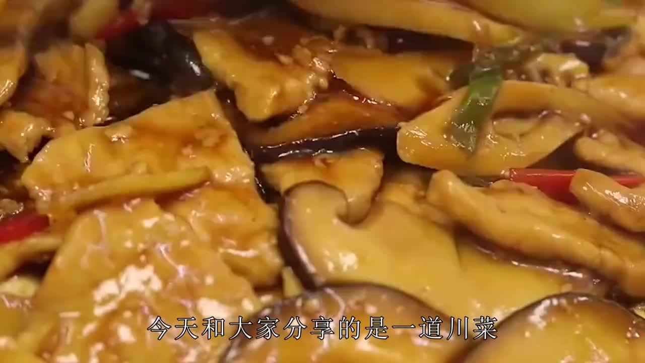 """""""锅巴肉片"""",四川地区特色传统名菜,有饭有菜,一锅搞定"""