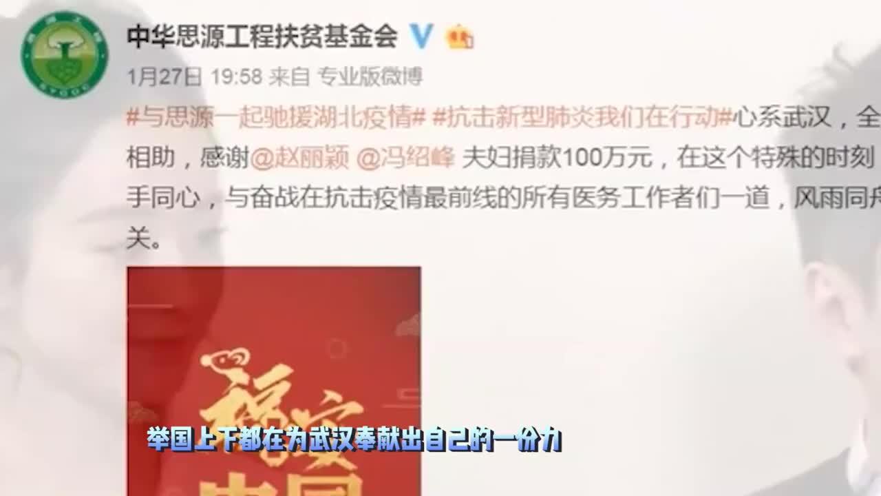 """日本演员矢野浩二心系中国,惊喜""""回归""""《天天向上》让汪涵感慨"""