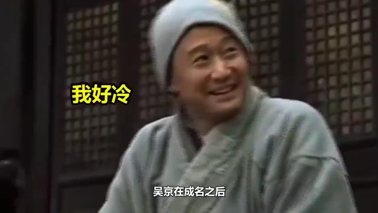 模范夫妻!继捐款百万之后,吴京谢楠低调捐赠23万个口罩!