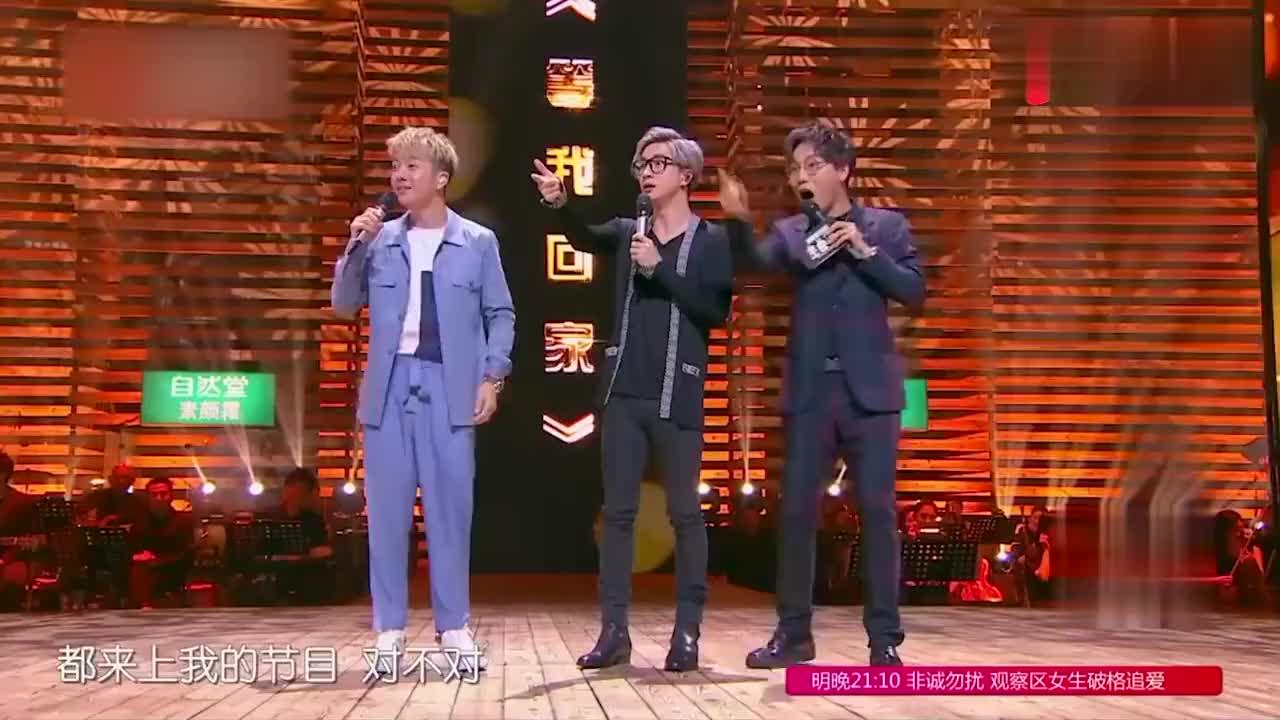 薛之谦三兄弟集体炮轰李艾,三个男人一台戏啊,真恐怖!