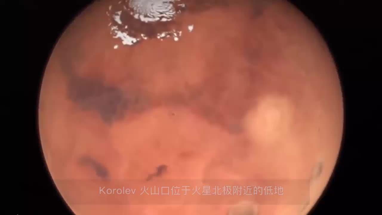 卫星拍下装满冰的火星陨石坑