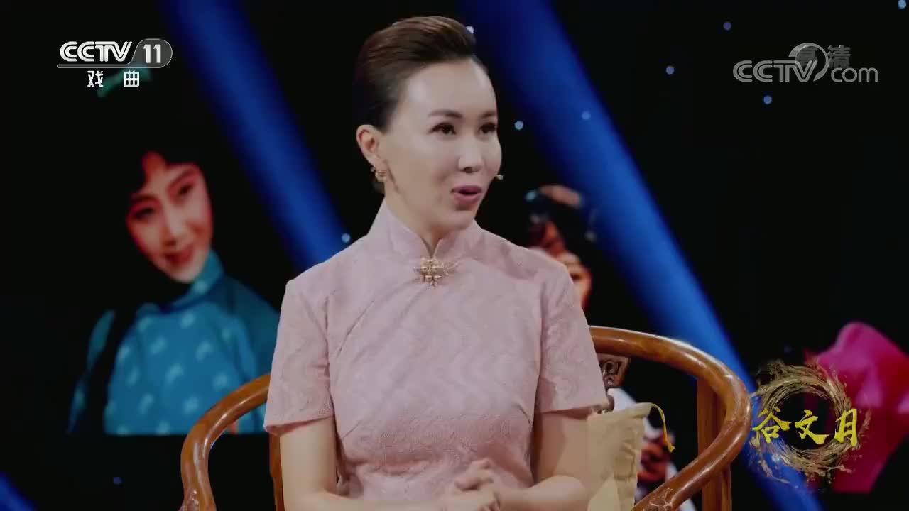 吴欢回忆母亲,讲述不一样的新凤霞,还原名家本真!
