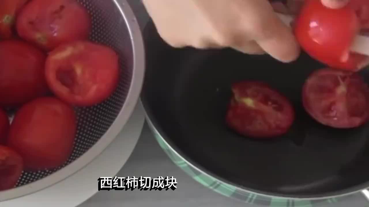 2个西红柿,1碗淀粉搅一搅,冰凉酸甜,越吃越想吃,比雪糕还过瘾