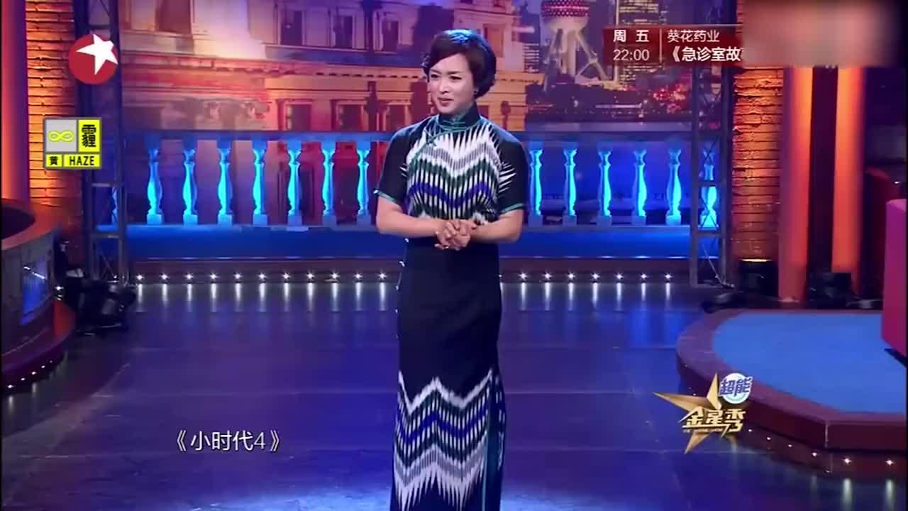 金星秀:金星妈妈看韩流火,在北京开韩流服装店,正好还会说韩语