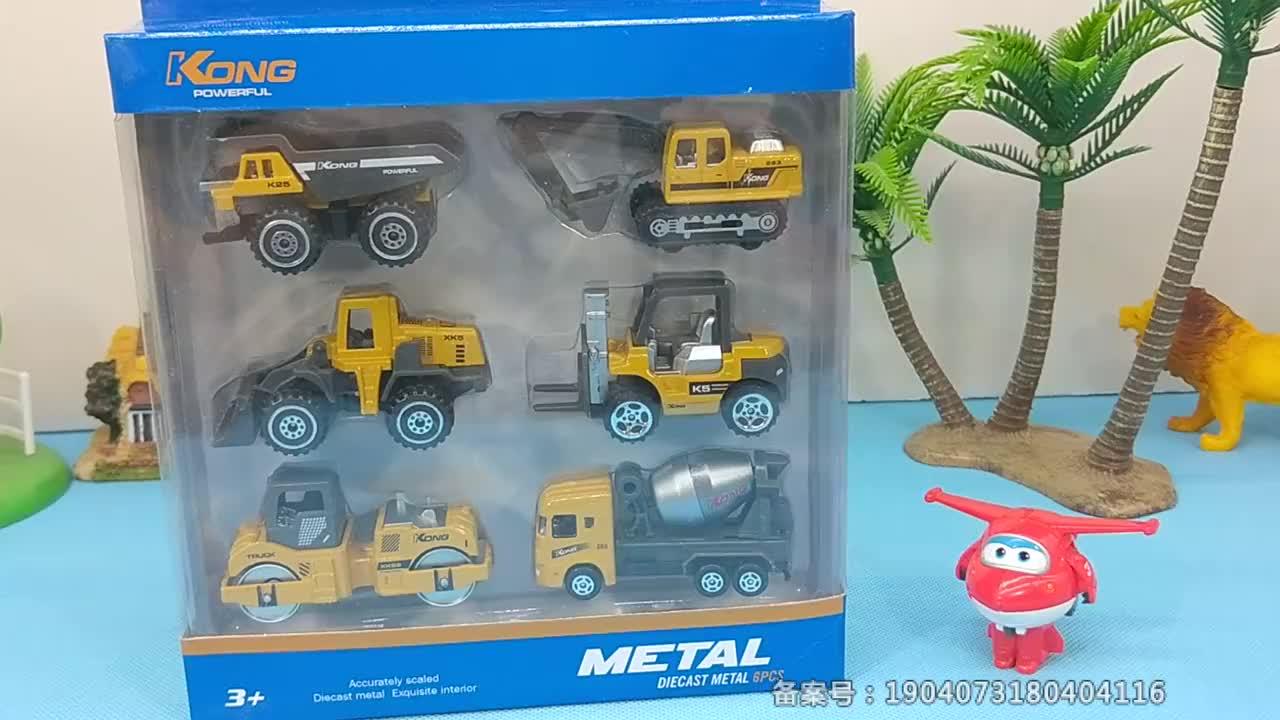 合金工程车模型套装,挖掘机推土机压路机翻斗车