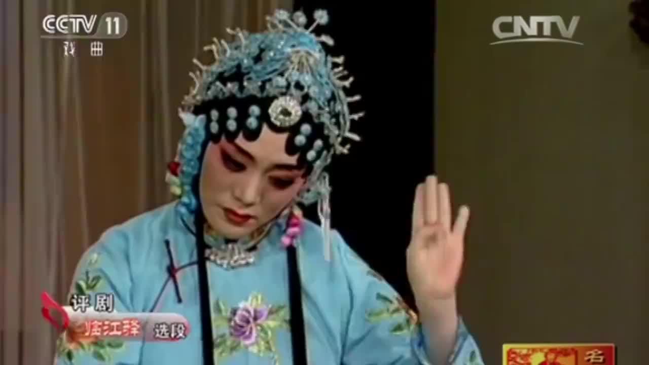 评剧《临江驿》听谯楼打罢了一更时分,王冠丽饰张翠鸾,唱得真好