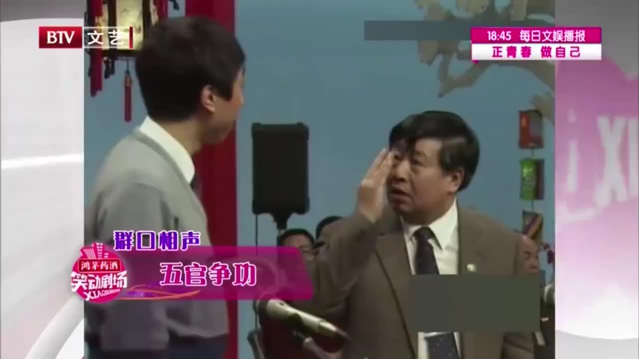 """马季经典相声《五官争功》,鼻子耳朵齐齐上台""""邀功"""",让你笑趴"""
