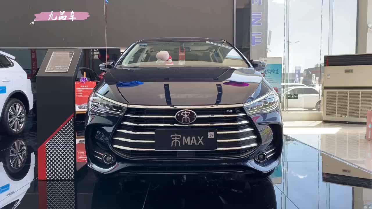 视频:比亚迪宋MAX还是瑞虎8?10万级SUV越不过的两款车到底如何?