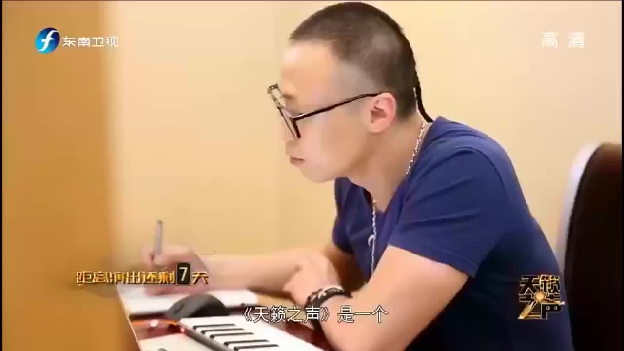 天籁之声:戴荃融合戏曲,展示汉族音乐文化,这个担子不轻!