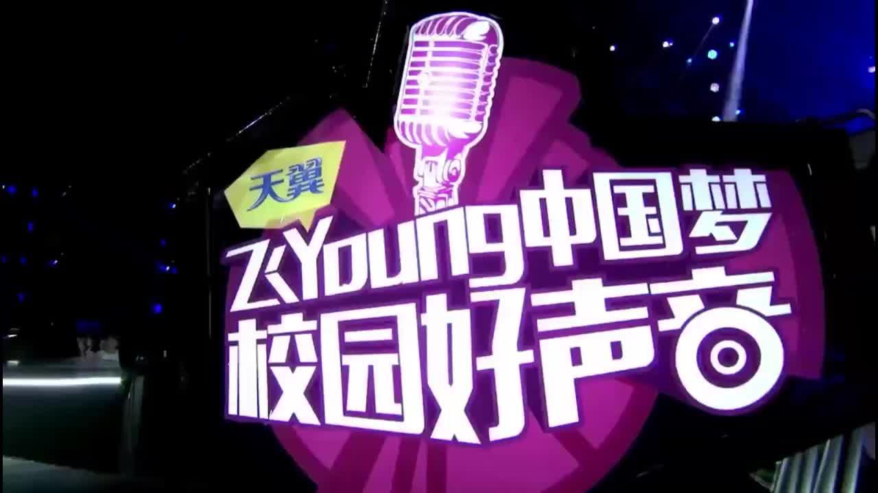 校园好声音:王凯勇深情演唱《牧人》,是庞龙老师的菜啊,加油!