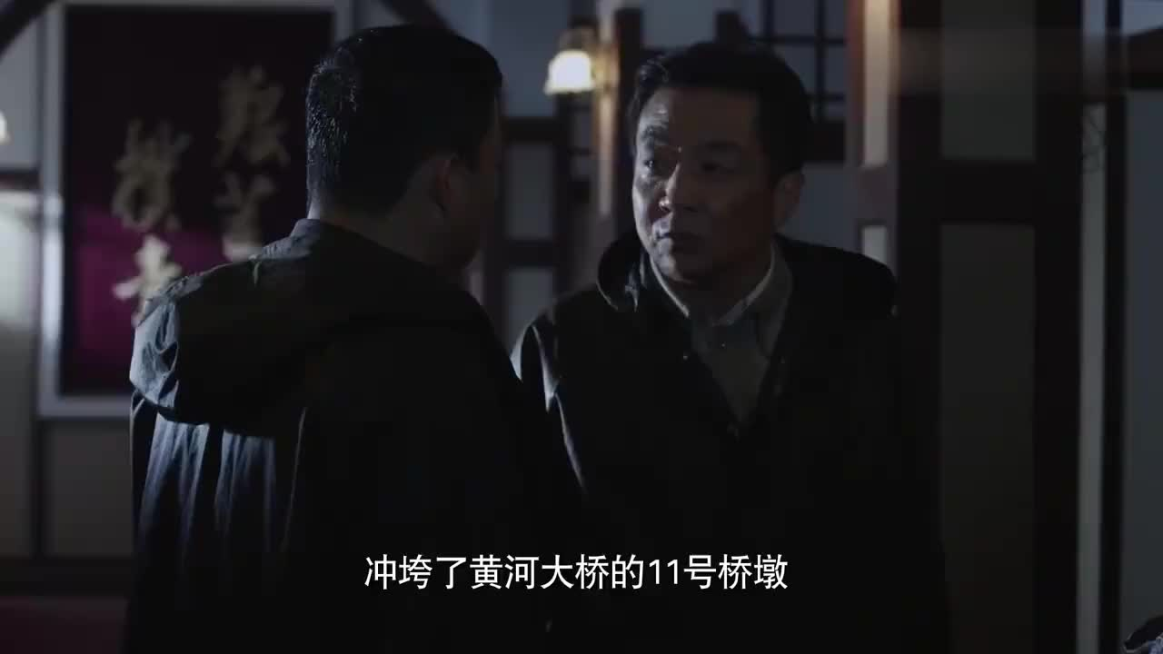 海棠依旧:黄河大桥被冲毁,总理亲自到前线指挥救援抗洪!