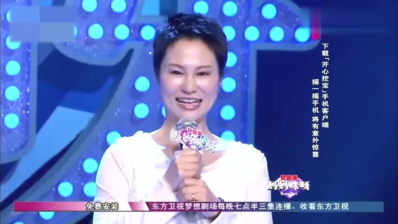 妈妈咪呀:39岁汉族妈妈嫁26岁藏族小伙,为何剪去齐腰长发
