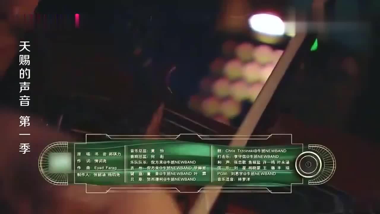 天赐的声音:张韶涵王晰演唱《黎明前的黑暗》,王晰磁性声音撩人