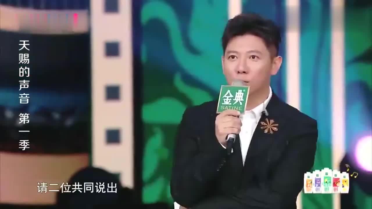 天赐:品冠选择张韶涵作合伙人,原因是现场唯一女歌手,全场爆笑