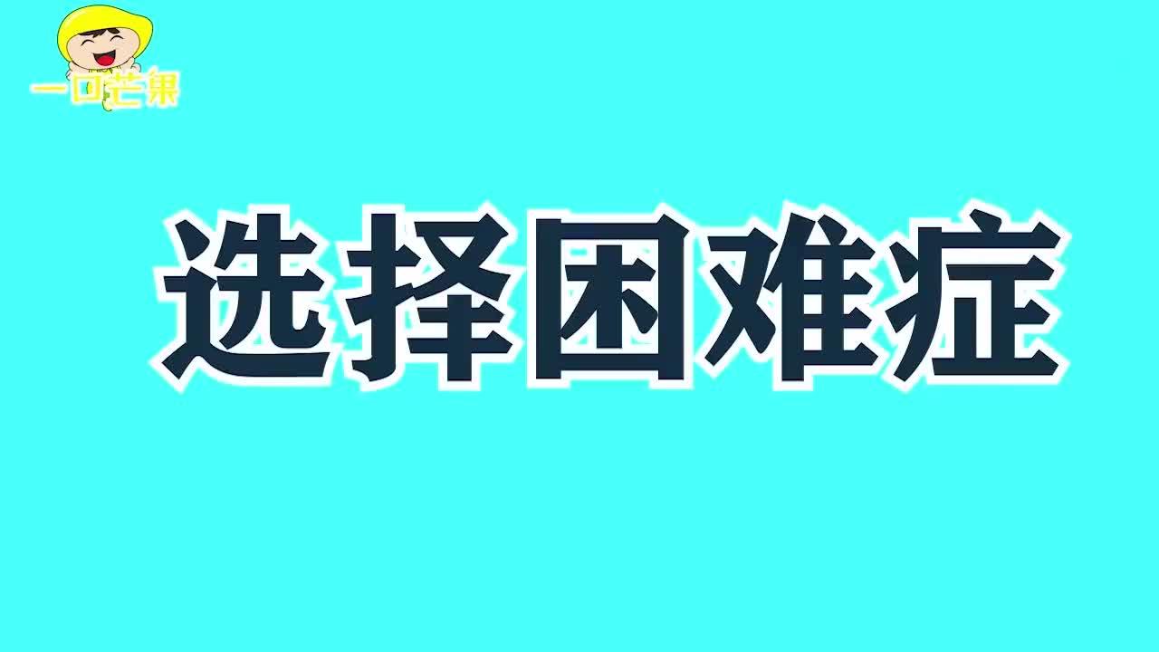 郭麒麟秀英语合集,直言喜欢吃肉却有困难选择症,让钟汉良给选肉