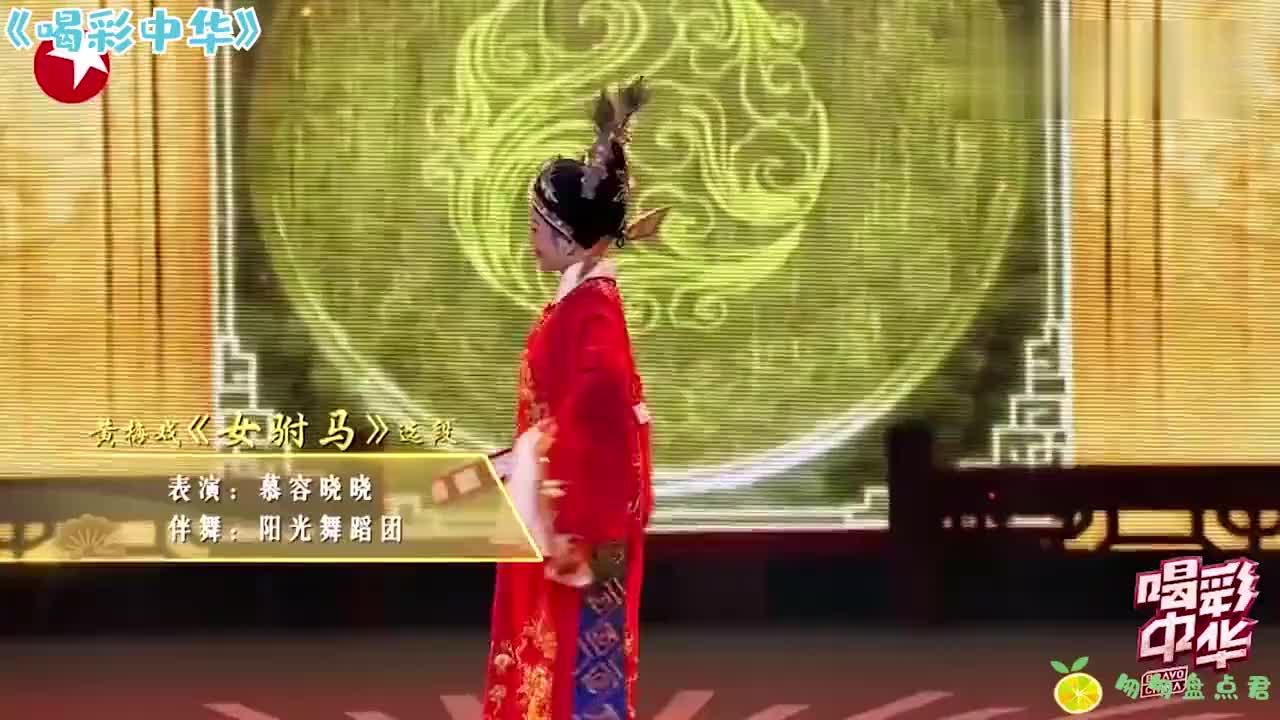 众明星唱黄梅戏女驸马,李玲玉人美声甜,沈眉庄斓曦不愧是专业的