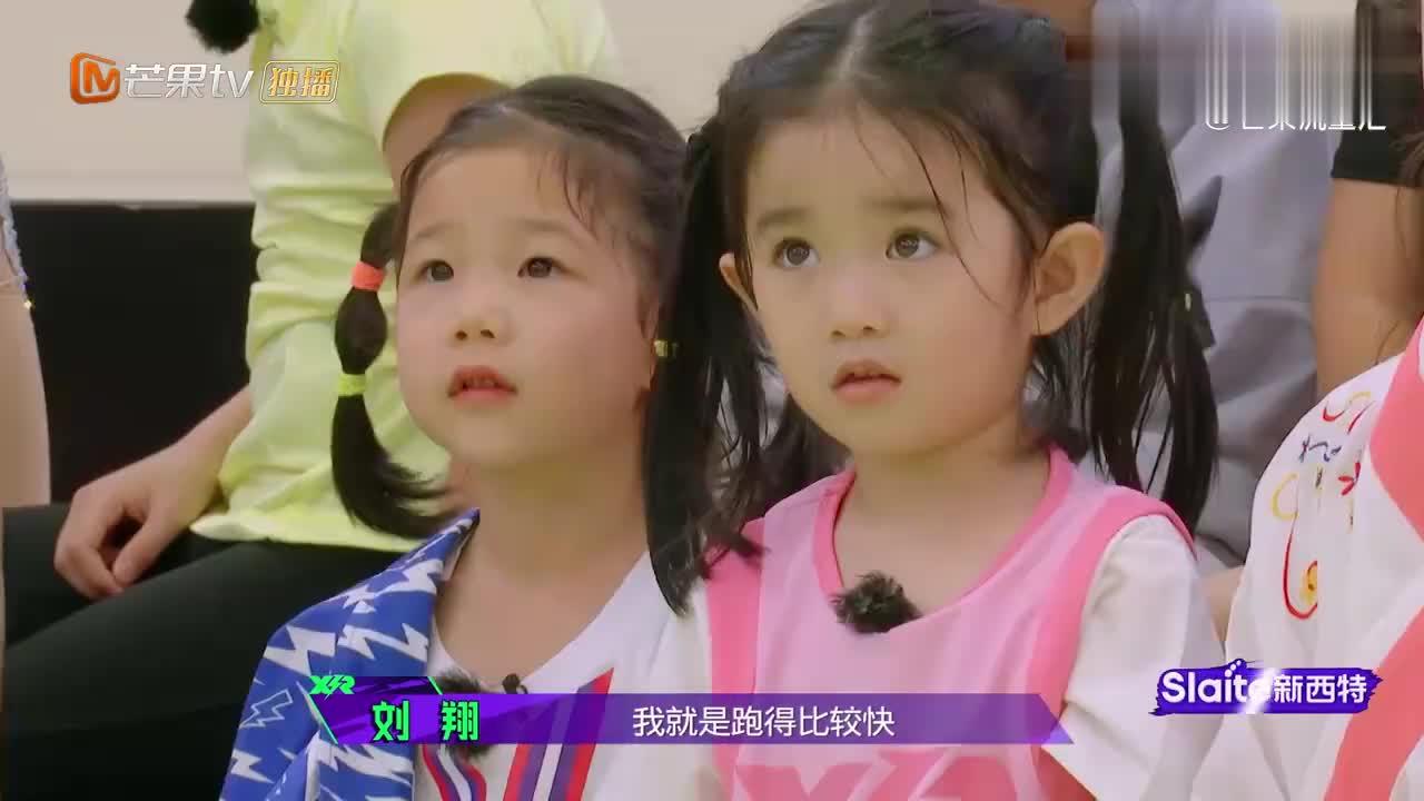 刘翔不愧是奥运冠军,一出场被一群萌娃包围,导演组都不管的!