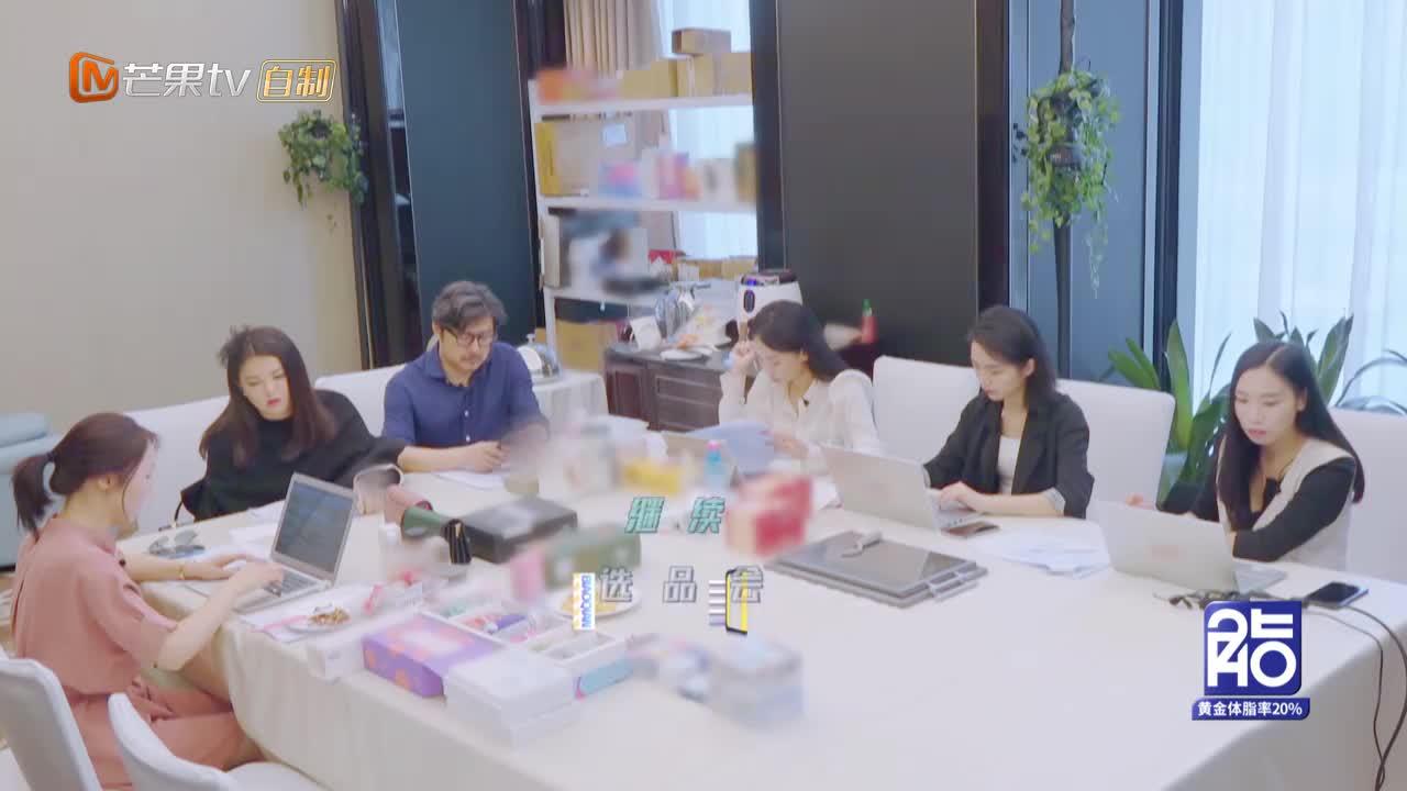 湘湘子超负责超宠粉!李湘为粉丝谋福利选品超严格