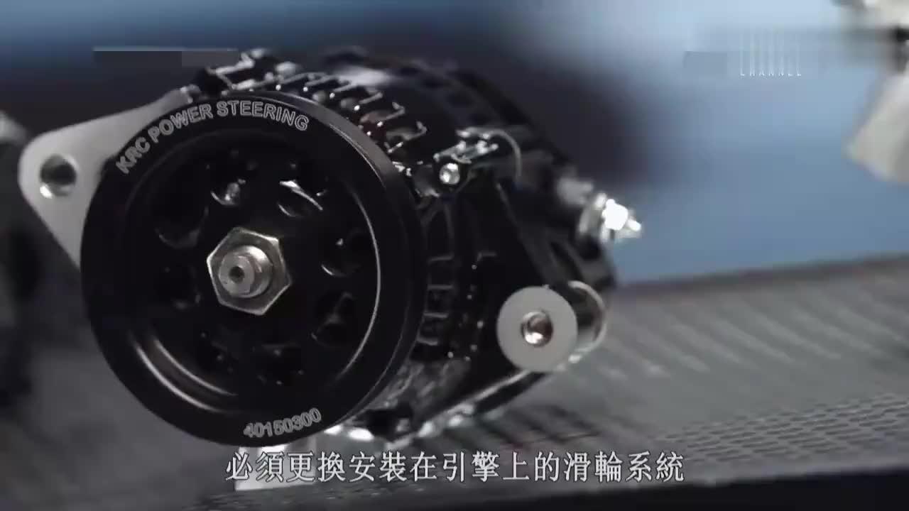 一般汽车的滑轮系统很重,要改装成赛车,就要换上专用滑轮系统