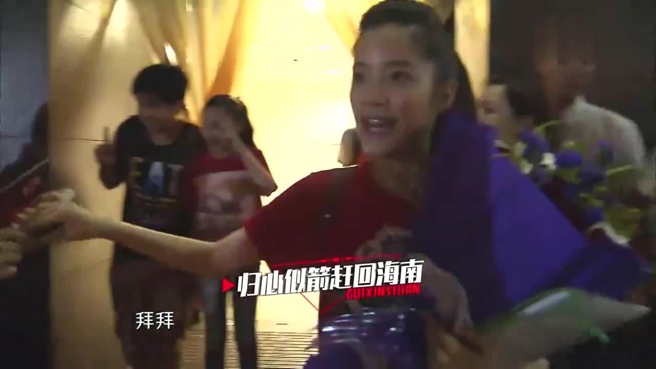 偶像来了:杨钰莹的话让赵丽颖呆萌症发作,何炅及时救场好暖心