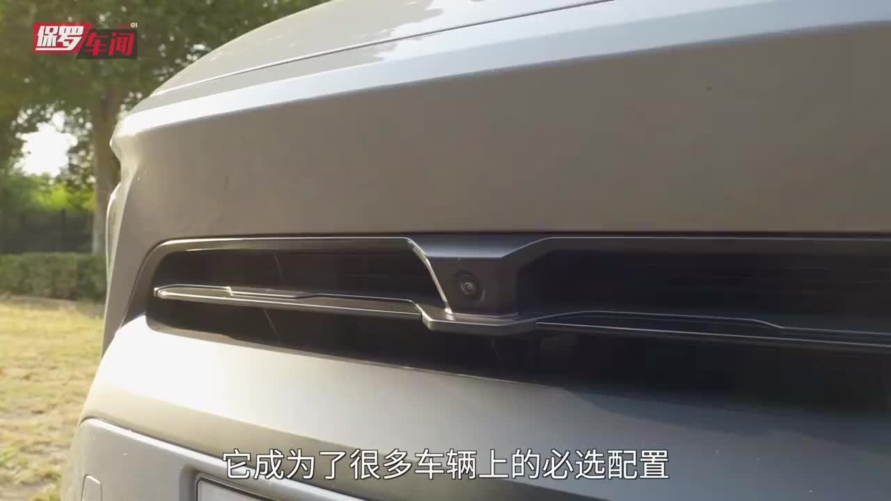 保罗车闻丨体验蔚来驾驶辅助系统最新NOP功能