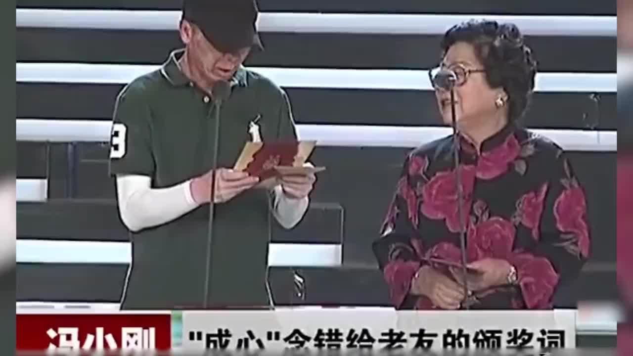 """冯小刚昔日当众让赵本山""""难堪"""",本山大叔上台就是一巴掌"""