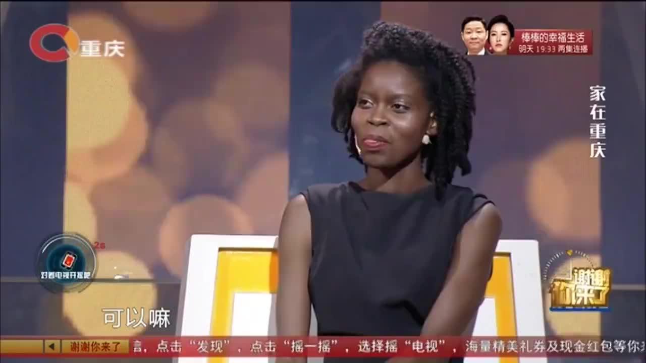 非洲姑娘在重庆生活,冬天为显身材不穿羽绒服,涂磊打趣她