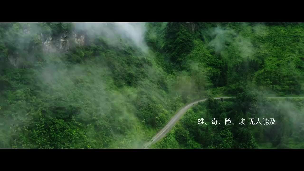 """李治廷亲自上阵 中国巴博斯挑战""""绿色地狱"""""""