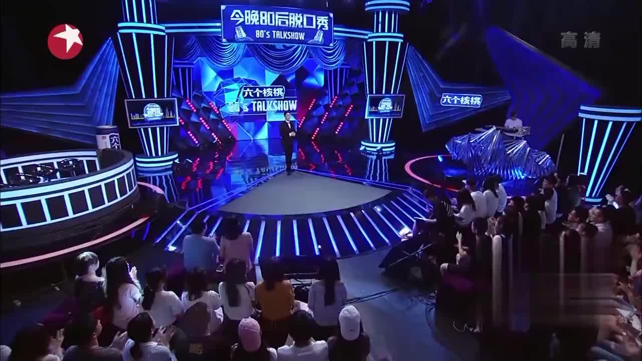 王自健脱口秀:虽然你是领导,但你一个青铜,跟我们打什么游戏