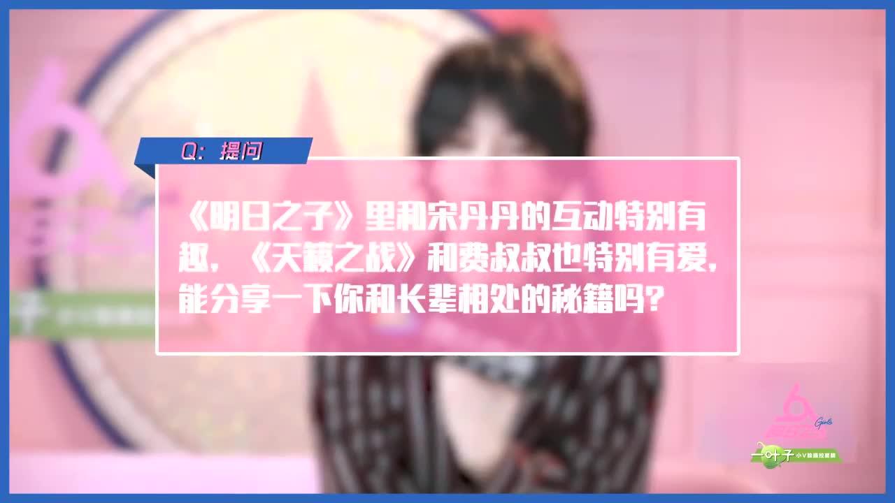 """华晨宇""""老人缘""""最强体,不管宋丹丹还是费玉清,都喜欢他这点"""