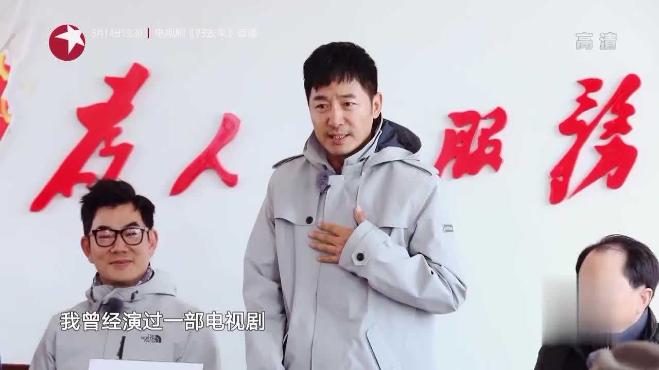 我们在行动:郭晓东自曝儿时梦想,从小就想当个村主任