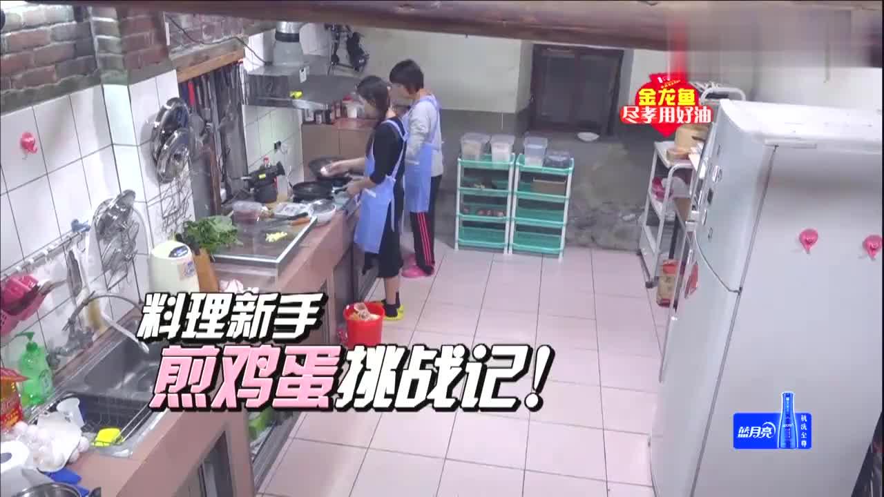 旋风孝子:陈乔恩变大厨为妈妈做饭,妈妈全程愁眉苦脸,紧张十足