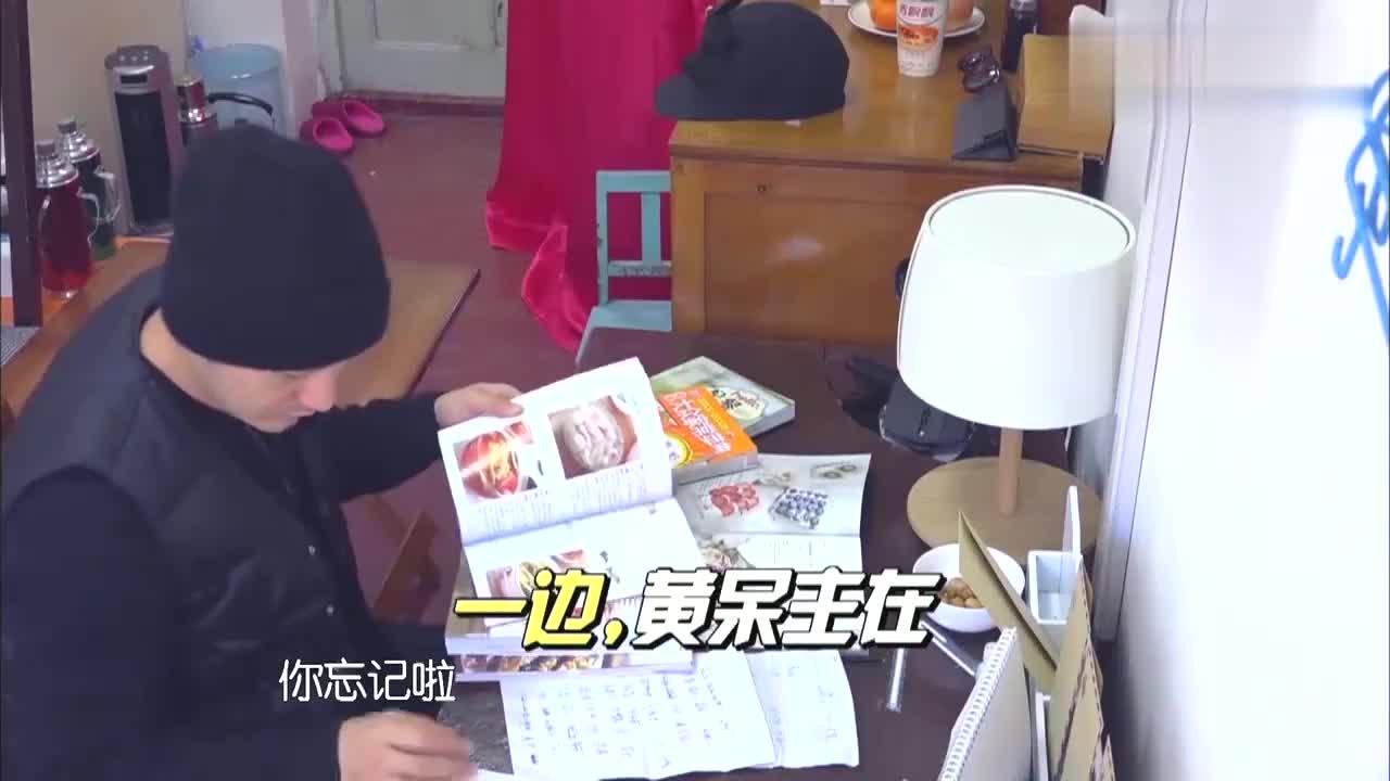 旋风孝子:黄晓明再见儿时初恋,却忘记人家名字,一句话太扎心