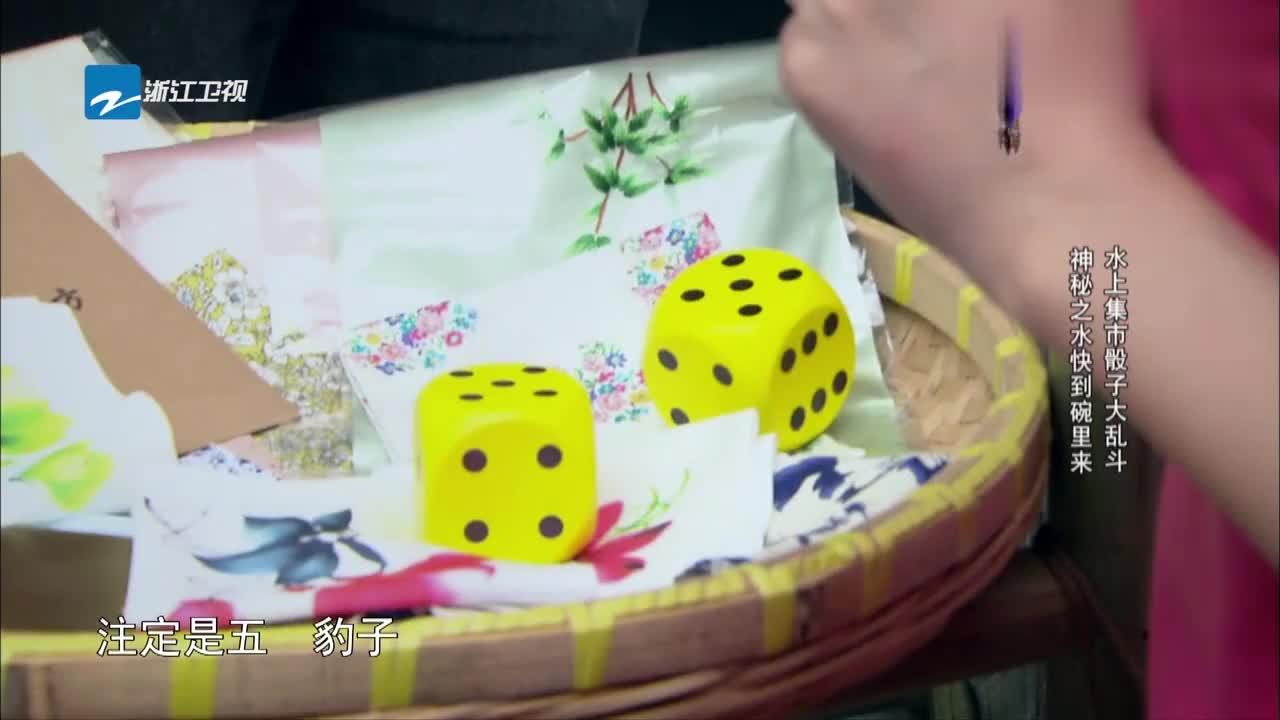 唐艺昕和王宝强运气太好,两个骰子都投出六,结果空欢喜一场!