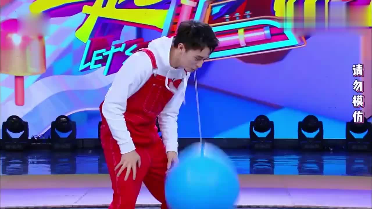 快乐大本营:许魏洲玩游戏,被气球啪啪打脸,最后发现还能丰唇