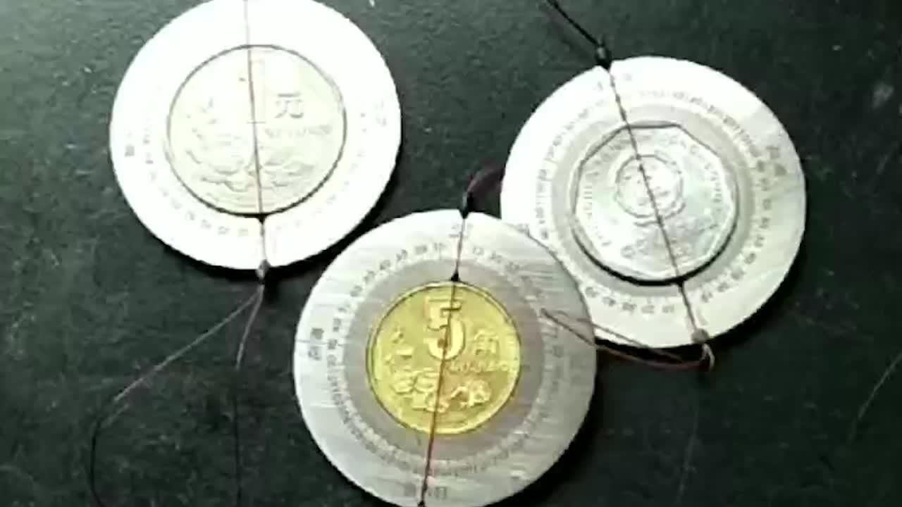 这年份的5角硬币,价值3950元,是真还是假?