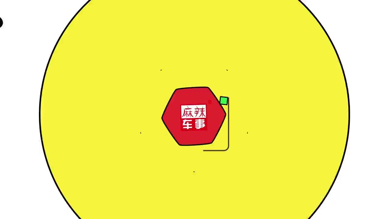 0元就能买启辰星,快来看看发生什么了?|2020广州车展