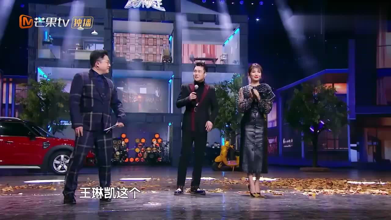 王琳凯改编版《我只是个传说》,小沈阳陕西方言,听得浑身难受!