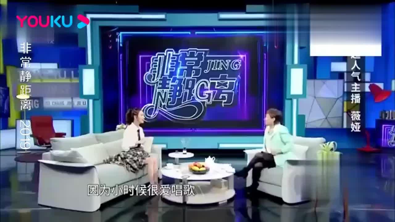 一段珍贵视频:早期薇娅参加选秀节目,竟然还和张杰一起对唱?