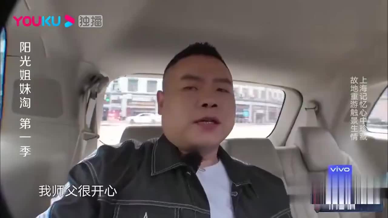 极限挑战:岳云鹏回忆首次说相声,笑脸立马变心酸,让人心疼